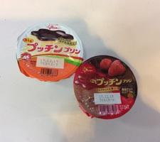 BIGプッチンプリン(オリジナル.ミルクチョコ&苺ソース) 88円(税抜)