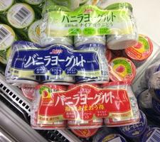 バニラヨーグルト各種 148円(税抜)