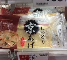 京あげ 88円(税抜)