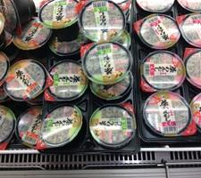 茶碗蒸し(松茸.かに.えび) 88円(税抜)