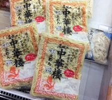 中華楼 88円(税抜)