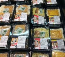 エコノミーシリーズ 88円(税抜)