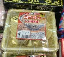 肉ワンタン (しょうゆ味) 88円(税抜)