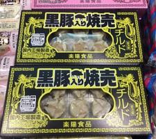 黒豚入り焼売 (黒箱) 88円(税抜)