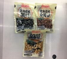 昆布豆.黒豆.金時豆 88円(税抜)
