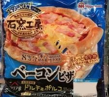 ベーコンピサ 258円(税抜)