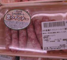 みかわ旨香ポークウインナーソーセージ 158円(税抜)