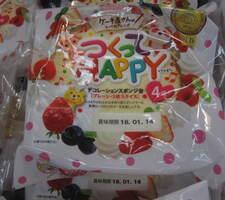スポンジケーキ台 4号 プレーン 298円(税抜)