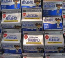 純乳脂40ホイップ 298円(税抜)