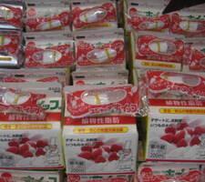 スジャータホイップ 138円(税抜)