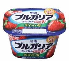 ブルガリアヨーグルト脂肪0 実りの苺 108円