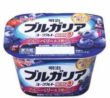 ブルガリアヨーグルト脂肪0ブルーベリー&3種のベリー 108円