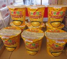 じゃがりこコーンバター味 98円(税抜)
