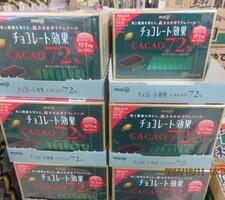 チョコレート効果カカオ72% 298円(税抜)