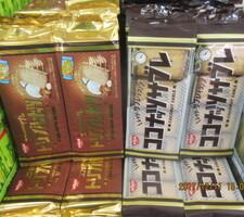 ココナッツサブレ 78円(税抜)