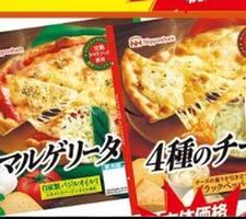 ニッポンハムマルゲリータ 278円(税抜)