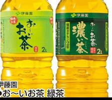 伊藤園おーいお茶 117円(税抜)