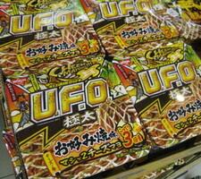 焼きそばUFOお好み焼き味 178円(税抜)