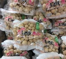雪国ぶなしめじ 128円(税抜)