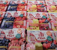 メグミルク ナチュレ恵ヨーグルト 118円(税抜)