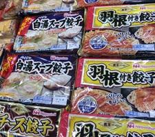 白湯スープ餃子.チーズ餃子.羽根つき餃子 159円(税抜)