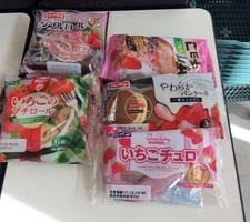菓子パン いちごシリーズ各種 100円(税抜)