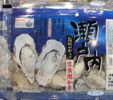生かき(生食用) 278円(税抜)