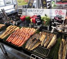 お魚バイキング 98円(税抜)