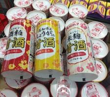 酒粕甘酒.しょうが甘酒・米麹甘酒 100円(税抜)