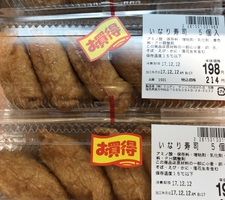 いなり寿司 198円(税抜)