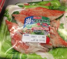 海からサラダフレーク 100円(税抜)