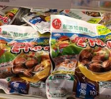 ミートボール 100円(税抜)