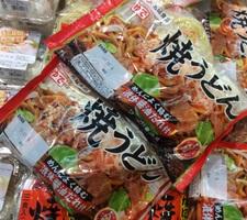 焼うどん(香ばし醤油たれ付) 100円(税抜)