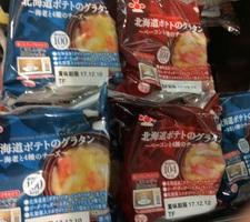 北海道ポテトのグラタン 100円(税抜)