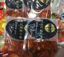 白菜キムチ 100円(税抜)