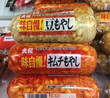 シャキッともやし(豆.キムチ) 100円(税抜)