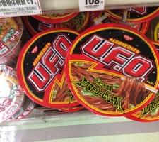 焼そばUFO 100円(税抜)