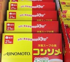 コンソメ顆粒 100円(税抜)