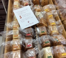 ミニとびばこパン 200円(税抜)