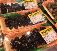 しじみ貝 100円(税抜)