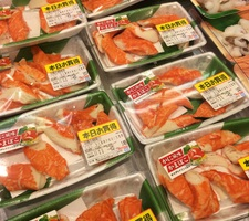 カニ風味かまぼこ 100円(税抜)