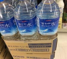 富士のおいしい水 6本入り1箱 598円(税抜)