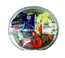 簡単鍋各種(IH対応) 370円(税抜)