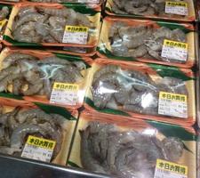 バナメイえび 養殖解凍 500円(税抜)