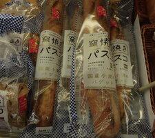 国産小麦のバゲット 158円(税抜)