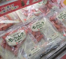 モッツァレラウインナー 268円(税抜)