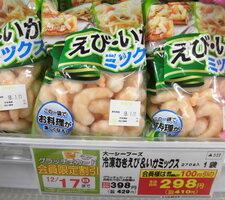 冷凍むきえび&いかミックス 298円(税抜)