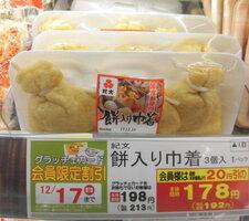 餅入り巾着 178円(税抜)