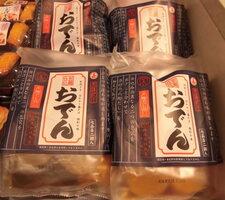 別鍋仕込おでん 598円(税抜)