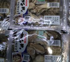 生かき 297円(税抜)